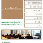 smartPhoneHarucaffe